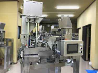 AID737-TON|混合型自動供給装置(計量タイプ・混合)